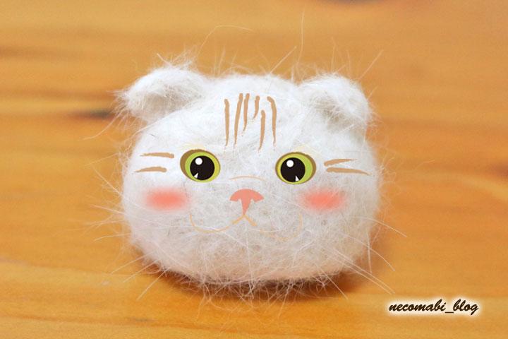 猫毛を集めて~猫毛フェルトで作ったまびコロ♪~