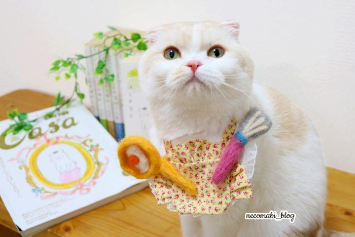今日の猫村さんドラマ化~まびコロ家政婦に大変身♪~