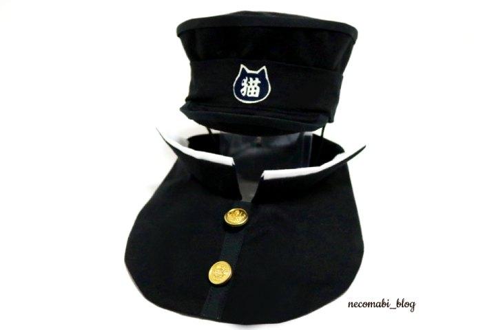 学生服でランラン♪ペット用学ラン&学生帽の作り方公開!!